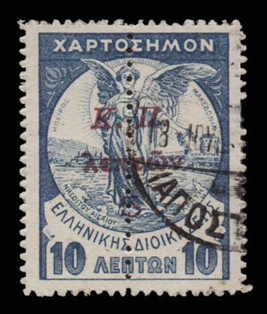 Lot 1028 - -  POSTAL TAX (CHARITY) STAMPS Postal tax (charity) stamps -  Athens Auctions Public Auction 84 General Stamp Sale