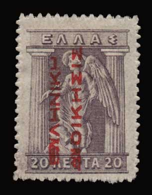 Lot 625 - -  1911 - 1923 ΕΛΛΗΝΙΚΗΔΙΟΙΚΗΣΙΣ -  Athens Auctions Public Auction 88 General Stamp Sale