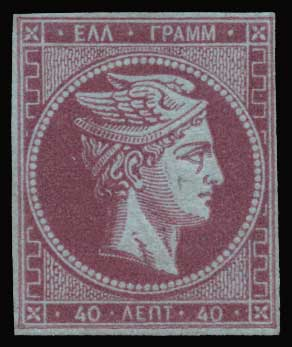 Lot 156 - -  LARGE HERMES HEAD 1862/67 consecutive athens printings -  Athens Auctions Public Auction 70 General Stamp Sale
