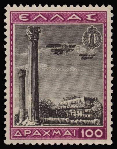 Lot 920 - GREECE-  AIR-MAIL ISSUES Air-mail issues -  Athens Auctions Public Auction 64 General Stamp Sale