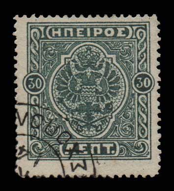 Lot 1235 - GREECE-  EPIRUS Epirus -  Athens Auctions Mail Auction #51 General Stamp Sale