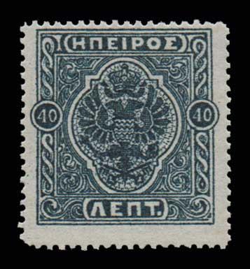 Lot 1236 - GREECE-  EPIRUS Epirus -  Athens Auctions Mail Auction #51 General Stamp Sale