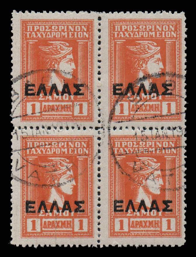Lot 1274 - -  SAMOS ISLAND Samos Island -  Athens Auctions Public Auction 88 General Stamp Sale