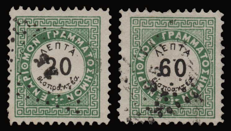 Lot 1041 - GREECE-  POSTAGE DUE STAMPS Postage due stamps -  Athens Auctions Public Auction 55 General Stamp Sale