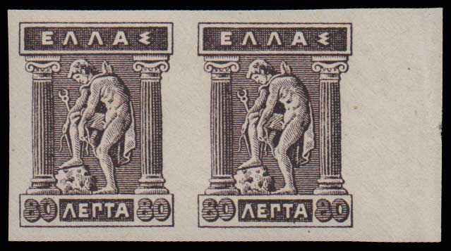 Lot 612 - GREECE-  1911 - 1923 ENGRAVED & LITHOGRAPHIC ISSUES -  Athens Auctions Public Auction 63 General Stamp Sale