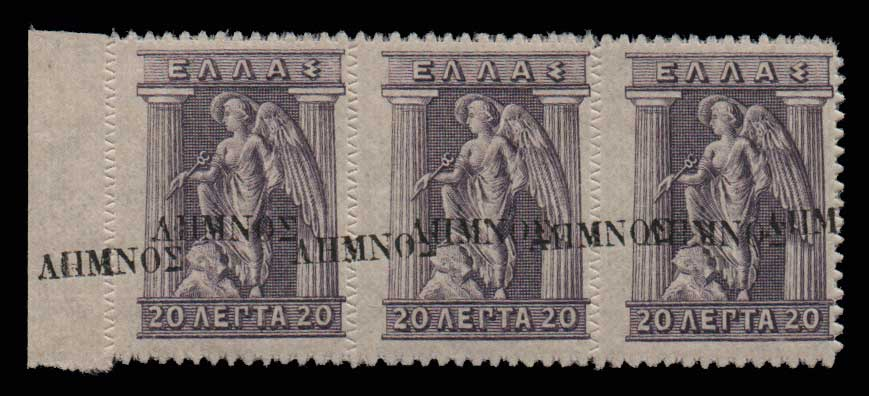 Lot 702 - GREECE-  1911 - 1923 λημνοσ ovpt. -  Athens Auctions Public Auction 55 General Stamp Sale