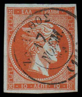 Lot 139 - -  LARGE HERMES HEAD 1862/67 consecutive athens printings -  Athens Auctions Public Auction 70 General Stamp Sale