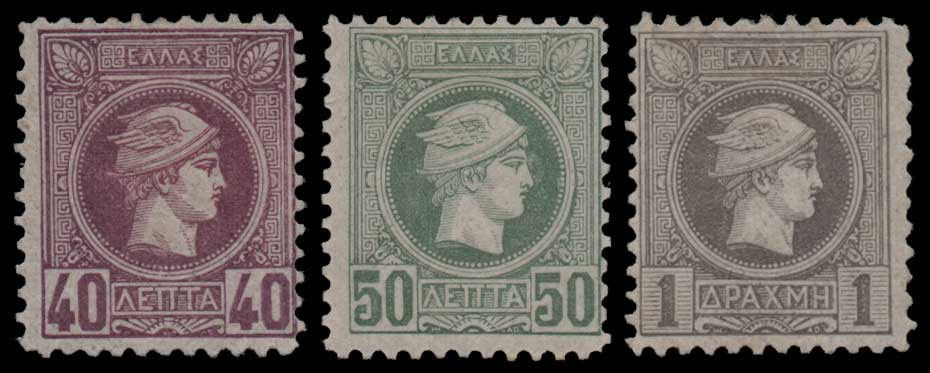 Lot 362 - GREECE-  SMALL HERMES HEAD Belgian print -  Athens Auctions Mail Auction #51 General Stamp Sale
