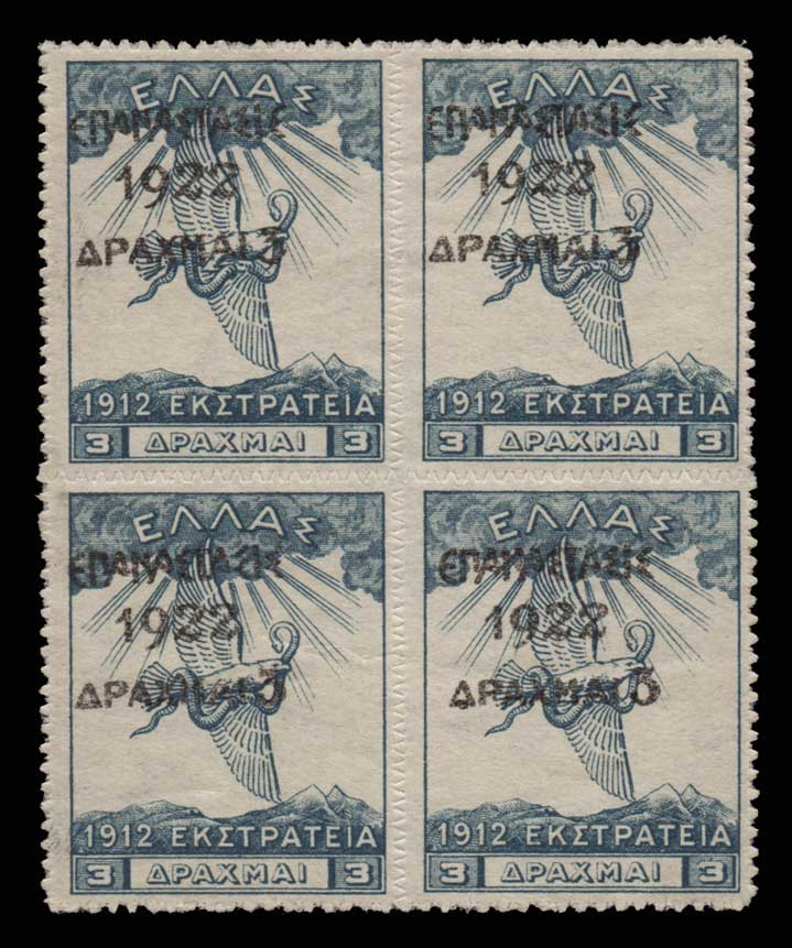Lot 651 - -  1911 - 1923 επαναστασισ 1922  ovpt. -  Athens Auctions Public Auction 71 General Stamp Sale