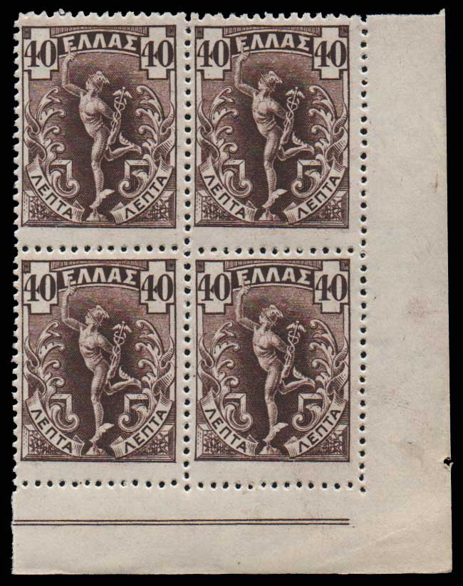 Lot 509 - -  1901/02 FLYING MERCURY & A.M. 1901/02 FLYING MERCURY & A.M. -  Athens Auctions Public Auction 74 General Stamp Sale