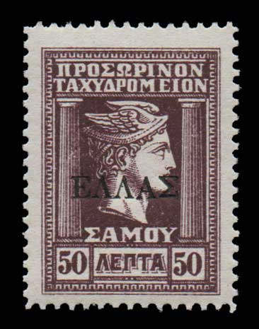 Lot 1099 - -  SAMOS ISLAND Samos Island -  Athens Auctions Public Auction 74 General Stamp Sale