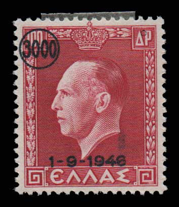 Lot 797 - GREECE- 1945-2013 1945-2013 -  Athens Auctions Public Auction 55 General Stamp Sale