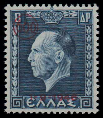 Lot 799 - GREECE- 1945-2013 1945-2013 -  Athens Auctions Public Auction 55 General Stamp Sale