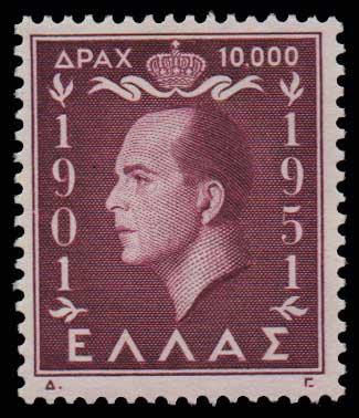 Lot 748 - GREECE- 1945-2013 1945-2013 -  Athens Auctions Public Auction 63 General Stamp Sale