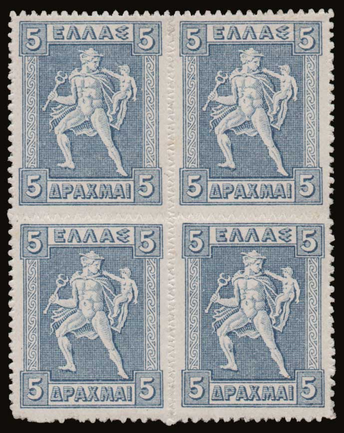 Lot 622 - GREECE-  1911 - 1923 ENGRAVED & LITHOGRAPHIC ISSUES -  Athens Auctions Public Auction 55 General Stamp Sale