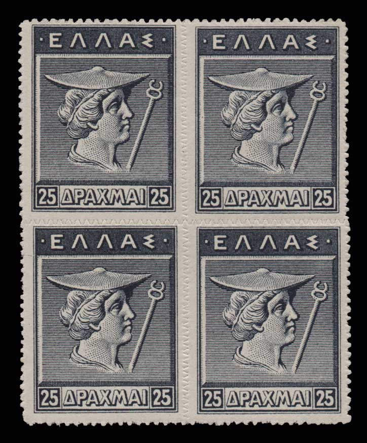 Lot 629 - GREECE-  1911 - 1923 ENGRAVED & LITHOGRAPHIC ISSUES -  Athens Auctions Public Auction 55 General Stamp Sale