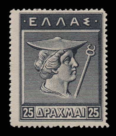 Lot 606 - GREECE-  1911 - 1923 ENGRAVED & LITHOGRAPHIC ISSUES -  Athens Auctions Public Auction 63 General Stamp Sale