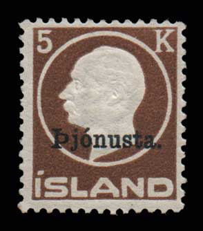 Lot 1816 - -  FOREIGN COUNTRIES foreign countries -  Athens Auctions Public Auction 91 General Stamp Sale