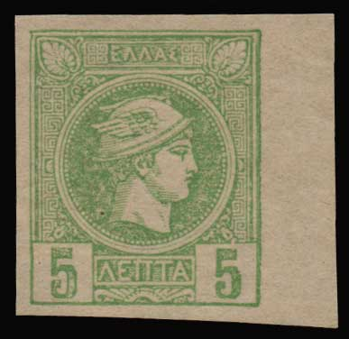 Lot 448 - GREECE-  SMALL HERMES HEAD ATHENSPRINTING - 1st PERIOD -  Athens Auctions Public Auction 63 General Stamp Sale