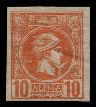 Lot 481 - -  SMALL HERMES HEAD ATHENSPRINTING - 1st PERIOD -  Athens Auctions Public Auction 87 General Stamp Sale