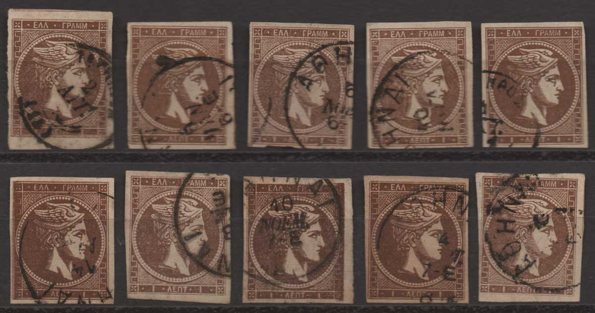 Lot 20 - GREECE-  LARGE HERMES HEAD large hermes head -  Athens Auctions Mail Auction #51 General Stamp Sale