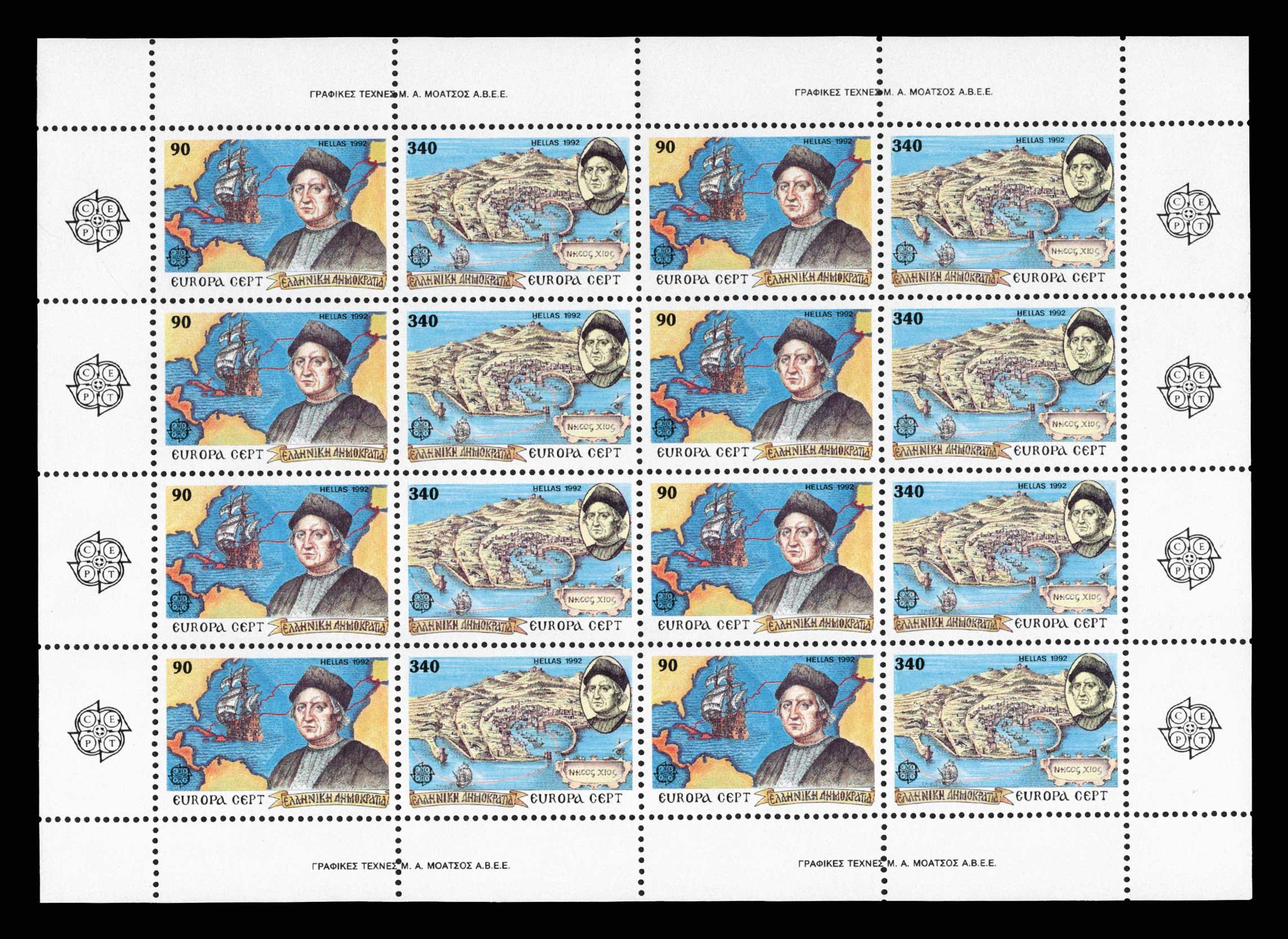 Lot 943 - GREECE- 1945-2013 1945-2013 -  Athens Auctions Public Auction 55 General Stamp Sale