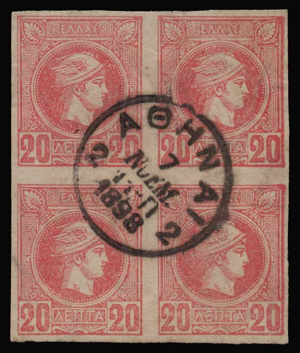 Lot 420 - -  SMALL HERMES HEAD ATHENSPRINTING - 3rd PERIOD -  Athens Auctions Public Auction 74 General Stamp Sale