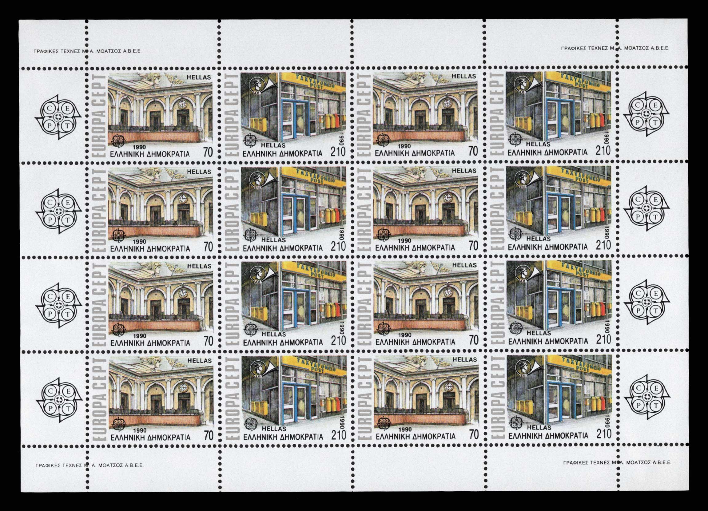 Lot 731 - - 1945-2013 1945-2013 -  Athens Auctions Public Auction 74 General Stamp Sale