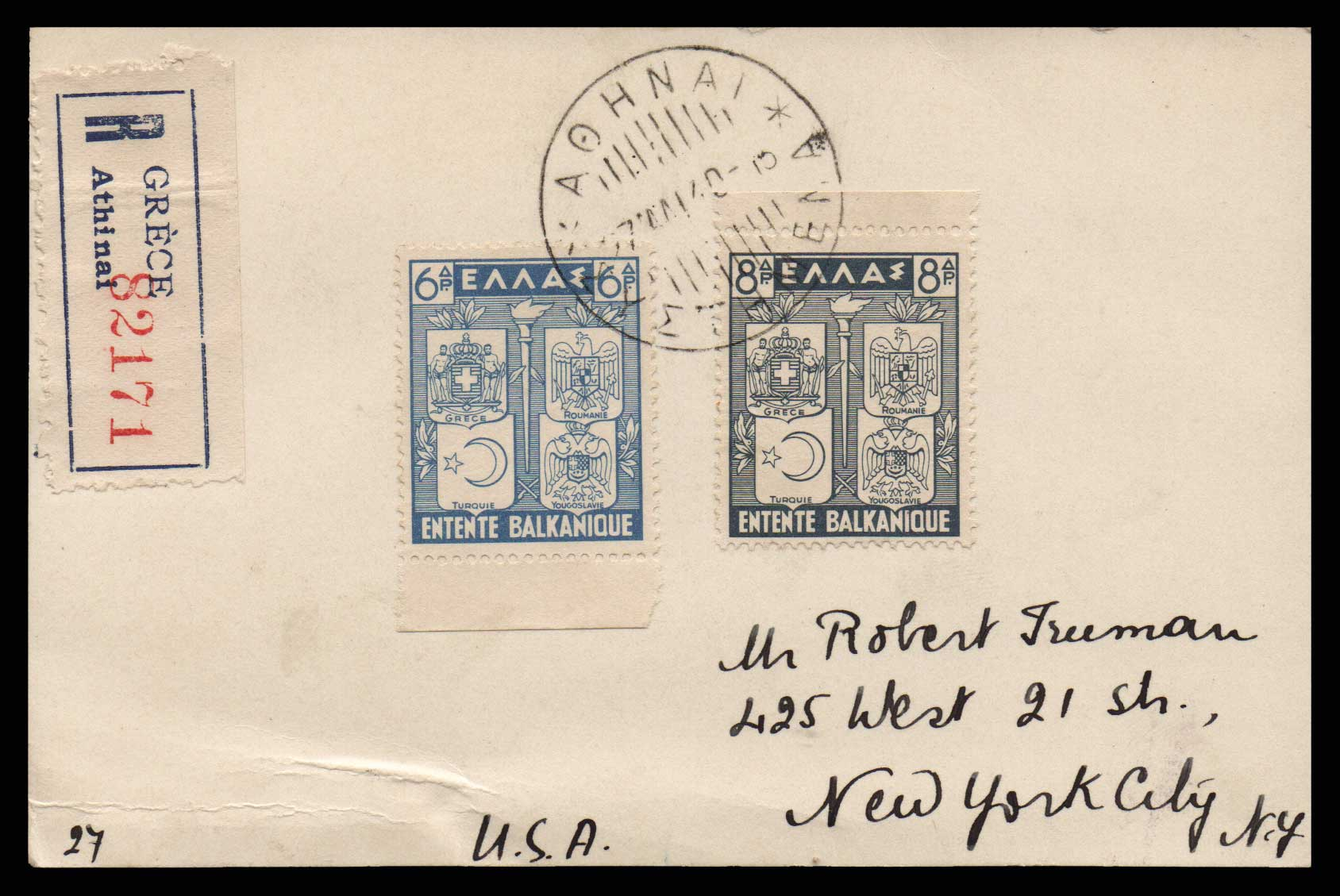 Lot 886 - -  FIRST DAY COVER First day cover -  Athens Auctions Public Auction 73 General Stamp Sale