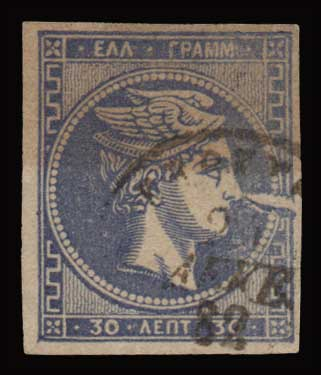 Lot 396 - GREECE-  LARGE HERMES HEAD 1880/86 athens printing -  Athens Auctions Public Auction 64 General Stamp Sale