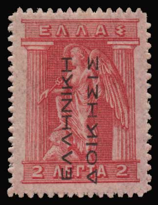 Lot 620 - GREECE-  1911 - 1923 ΕΛΛΗΝΙΚΗΔΙΟΙΚΗΣΙΣ -  Athens Auctions Public Auction 63 General Stamp Sale