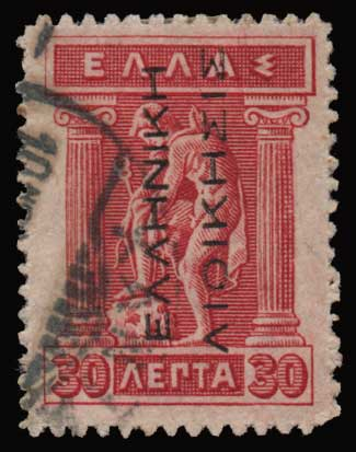 Lot 629 - GREECE-  1911 - 1923 ΕΛΛΗΝΙΚΗΔΙΟΙΚΗΣΙΣ -  Athens Auctions Public Auction 63 General Stamp Sale