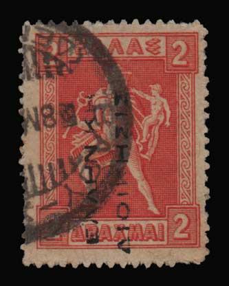 Lot 681 - -  1911 - 1923 ΕΛΛΗΝΙΚΗΔΙΟΙΚΗΣΙΣ -  Athens Auctions Public Auction 84 General Stamp Sale