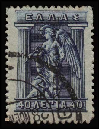 Lot 631 - GREECE-  1911 - 1923 ΕΛΛΗΝΙΚΗΔΙΟΙΚΗΣΙΣ -  Athens Auctions Public Auction 63 General Stamp Sale