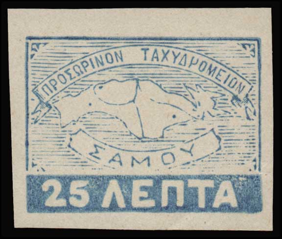 Lot 1278 - GREECE-  SAMOS ISLAND Samos Island -  Athens Auctions Public Auction 63 General Stamp Sale
