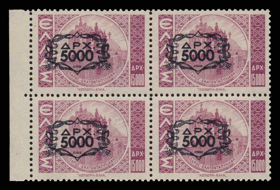 Lot 805 - - 1945-2013 1945-2013 -  Athens Auctions Public Auction 80