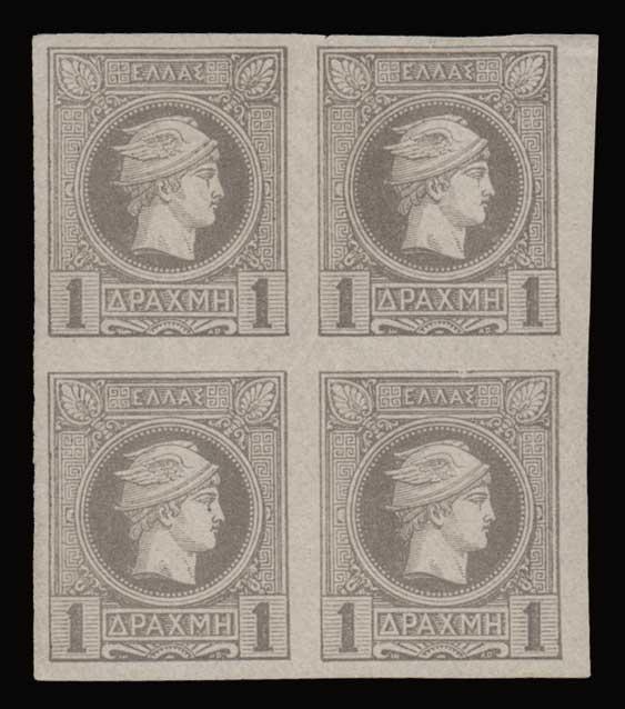 Lot 309 - -  SMALL HERMES HEAD Belgian print -  Athens Auctions Public Auction 93 General Stamp Sale