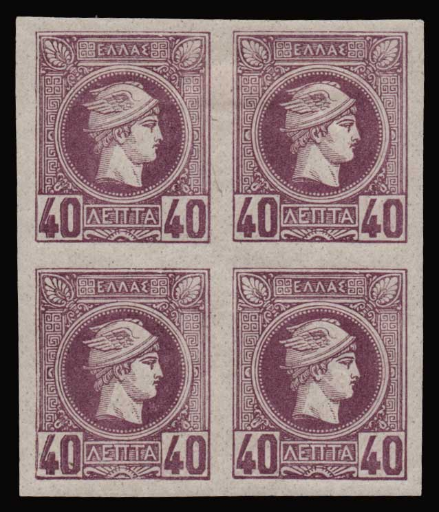 Lot 360 - GREECE-  SMALL HERMES HEAD Belgian print -  Athens Auctions Mail Auction #51 General Stamp Sale