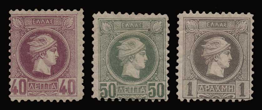 Lot 442 - GREECE-  SMALL HERMES HEAD Belgian print -  Athens Auctions Public Auction 63 General Stamp Sale