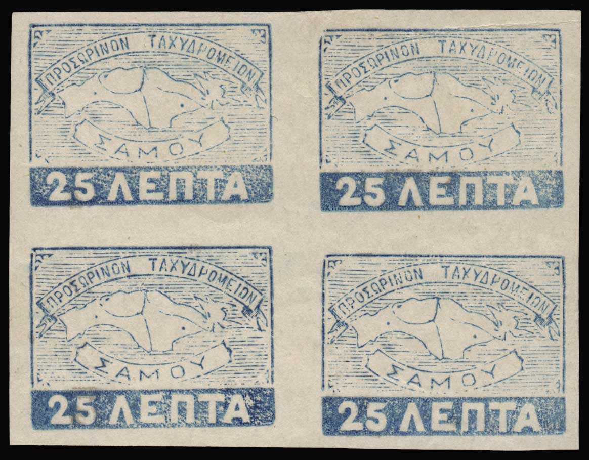 Lot 1294 - -  SAMOS ISLAND Samos Island -  Athens Auctions Public Auction 68 General Stamp Sale