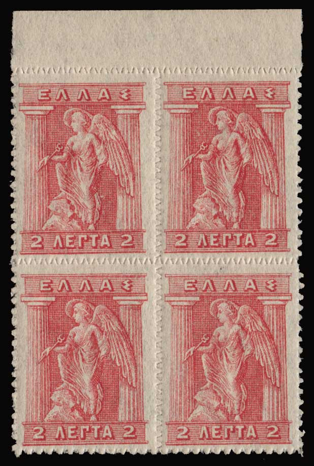 Lot 609 - GREECE-  1911 - 1923 ENGRAVED & LITHOGRAPHIC ISSUES -  Athens Auctions Public Auction 63 General Stamp Sale