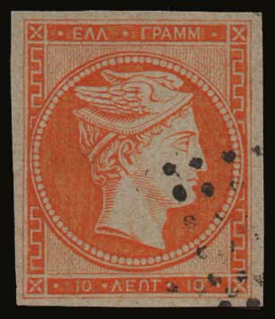 Lot 24 - GREECE- FORGERY forgery -  Athens Auctions Mail Auction #51 General Stamp Sale