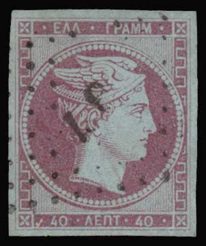 Lot 58 - -  LARGE HERMES HEAD 1861 paris print -  Athens Auctions Public Auction 70 General Stamp Sale