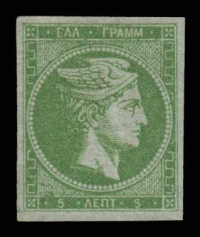 Lot 144 - -  LARGE HERMES HEAD 1862/67 consecutive athens printings -  Athens Auctions Public Auction 86 General Stamp Sale