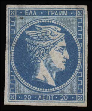 Lot 196 - GREECE-  LARGE HERMES HEAD 1862/67 consecutive athens printings -  Athens Auctions Public Auction 63 General Stamp Sale