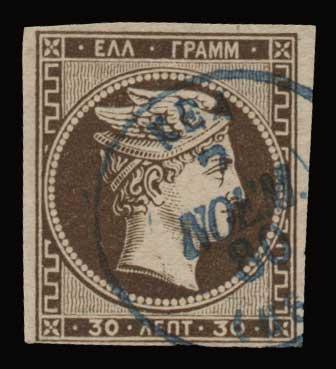 Lot 246 - -  LARGE HERMES HEAD 1876 paris printing -  Athens Auctions Public Auction 89 General Stamp Sale