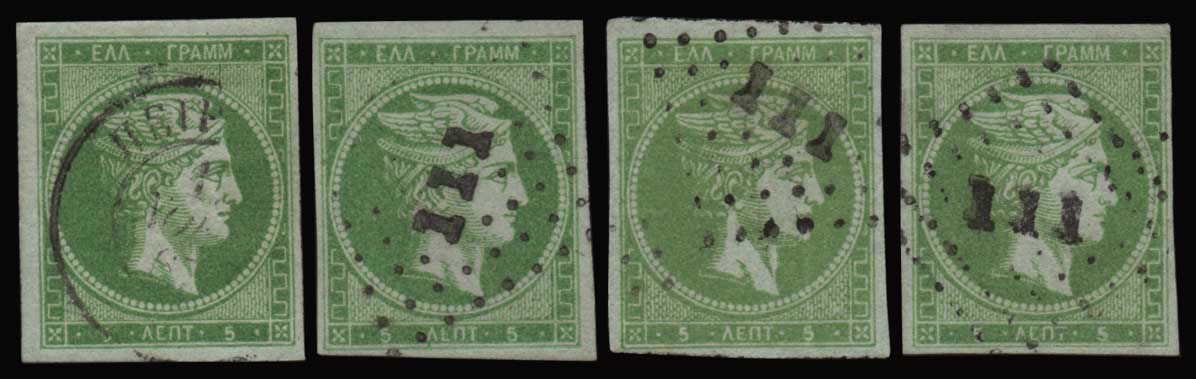 Lot 160 - GREECE-  LARGE HERMES HEAD 1862/67 consecutive athens printings -  Athens Auctions Public Auction 63 General Stamp Sale