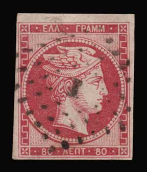 Lot 173 - -  LARGE HERMES HEAD 1862/67 consecutive athens printings -  Athens Auctions Public Auction 89 General Stamp Sale