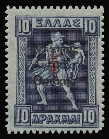 Lot 1157 - GREECE-  THRACE (EAST-WEST-NORTH) & PORT-LAGOS THRACE (EAST-WEST-NORTH) & PORT-LAGOS -  Athens Auctions Public Auction 63 General Stamp Sale