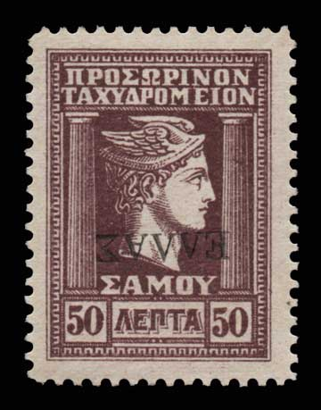 Lot 1385 - -  SAMOS ISLAND Samos Island -  Athens Auctions Public Auction 92 General Stamp Sale